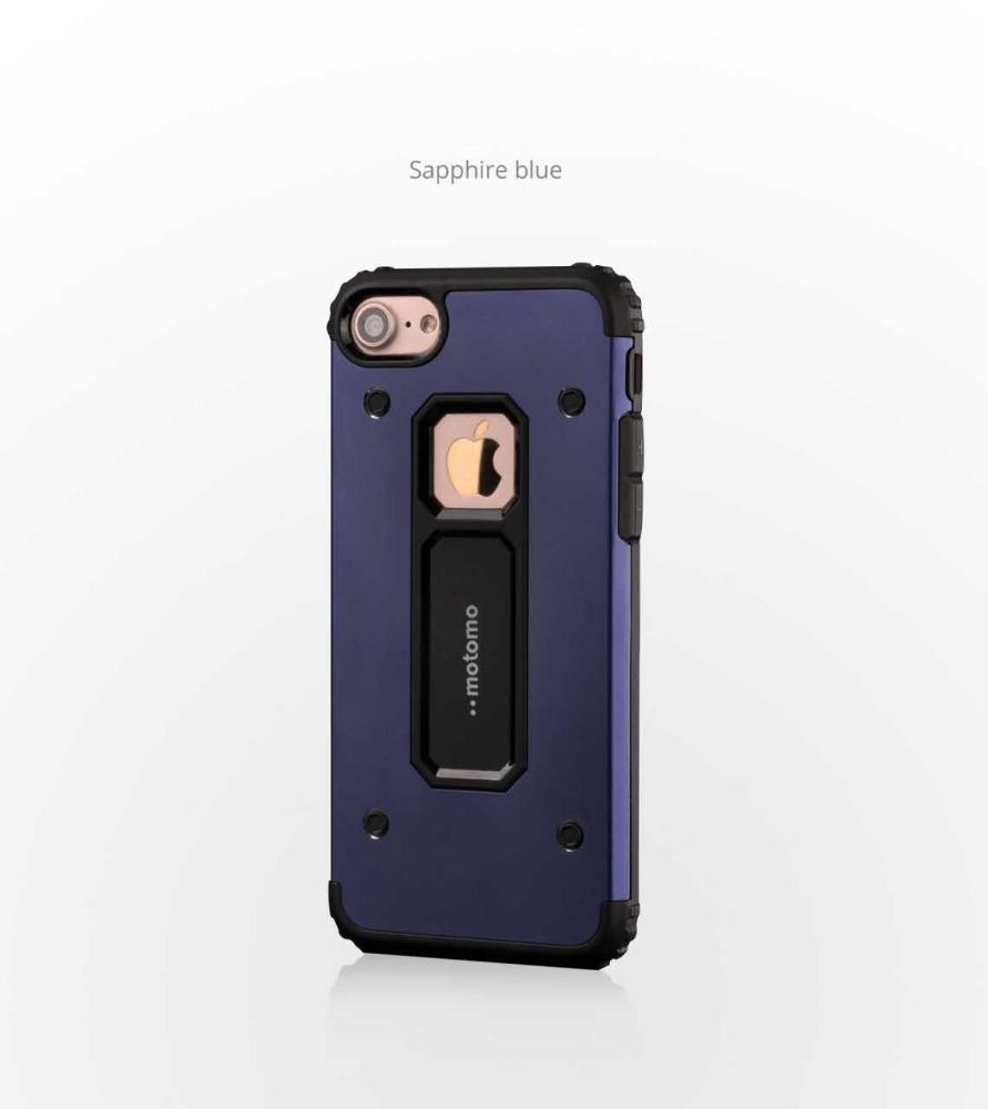 quality design 7bd1a fb9b3 Motomo Luxury Brushed Aluminum Case for iPhone 5/5S/SE